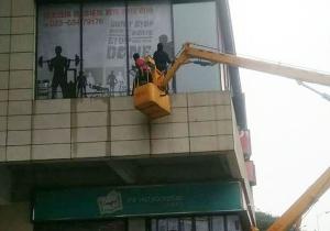重庆高空车户外广告安装作业